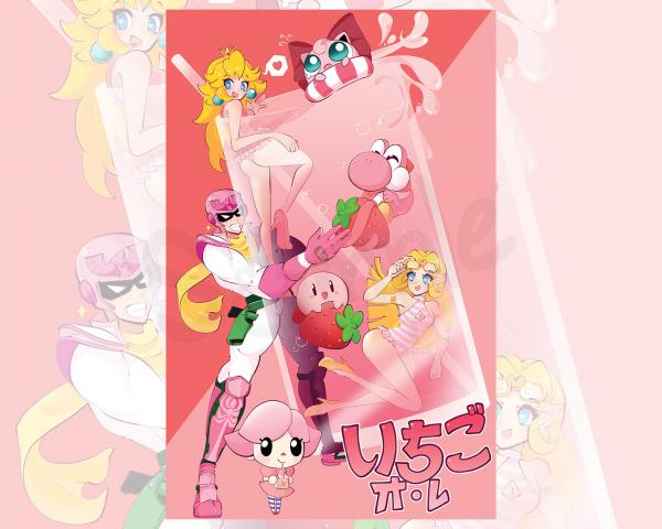 Strawberry Pink Milk Team! SSBU: Super Smash Brothers Ultimate 11in. x 17in. Poster