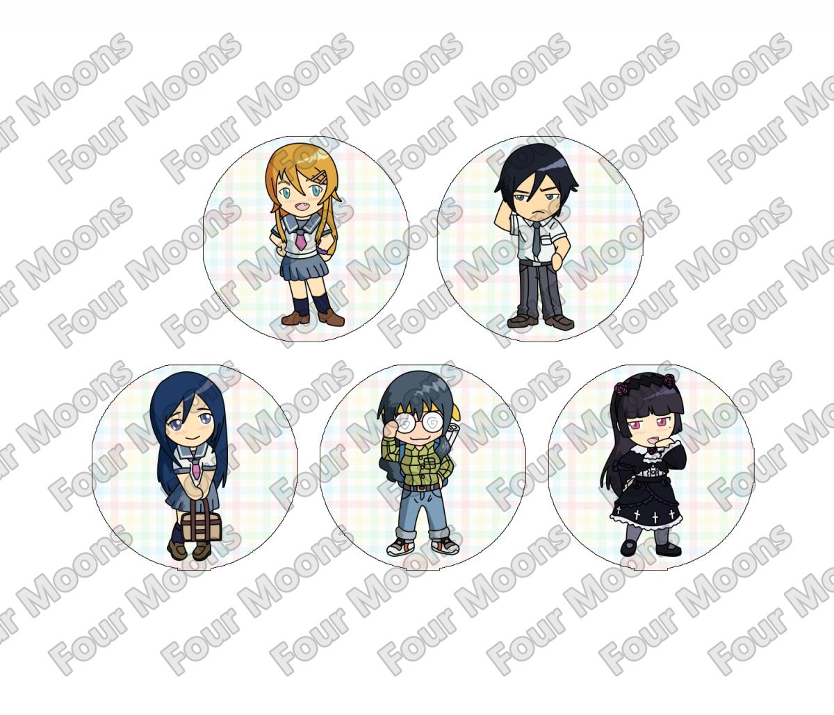 Oreimo (My Little Sister Can't Be This Cute) Button Set (5)