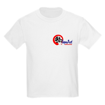 Double Logo Kids T-Shirt ($25) picture