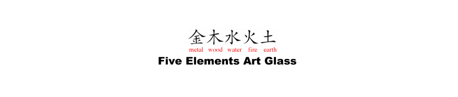 Five Elements Art Glass
