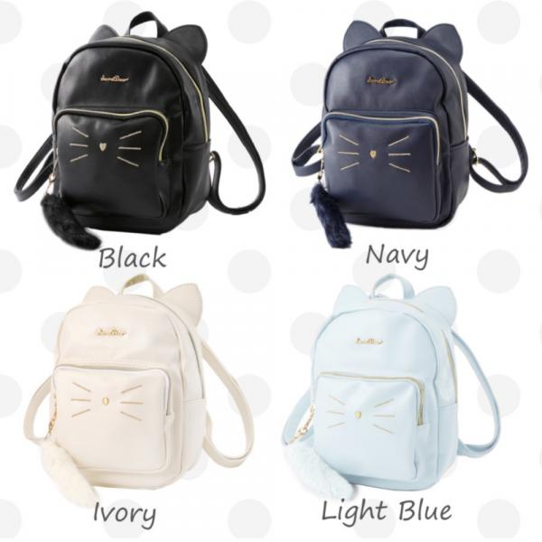 Cat Whiskers with Tail Mini Backpack - Japan Exclusive