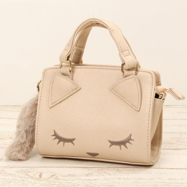 Pooh-Chan 2-Way Mini Shoulder Bag in Ivory