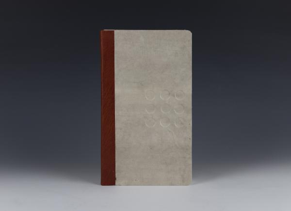 Journal with Handmade Paper Cover and Leather Spine (SS04)