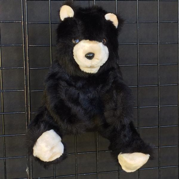Bear Puppet Small