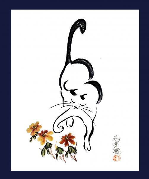 Cat andFlowers