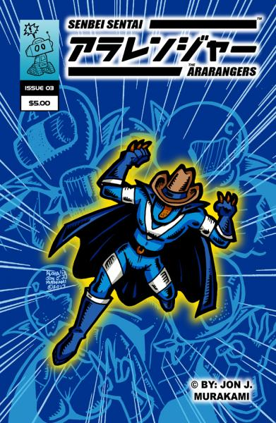 The Ara-Rangers: Issue #3