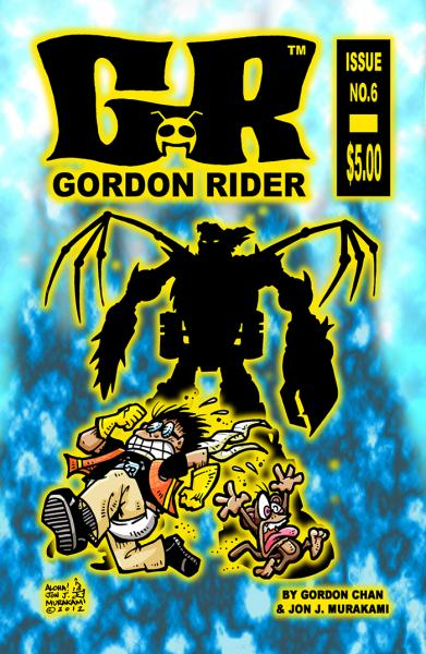 Gordon Rider: Issue #6