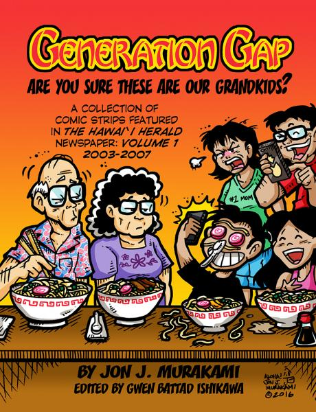 Generation Gap: Vol 1: Are You Sure These are Our Grandchildren?