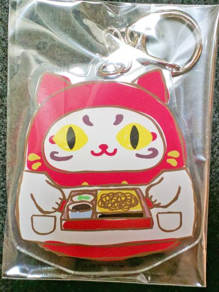 Show by Rock!! Daru Dayu Cafe keychain