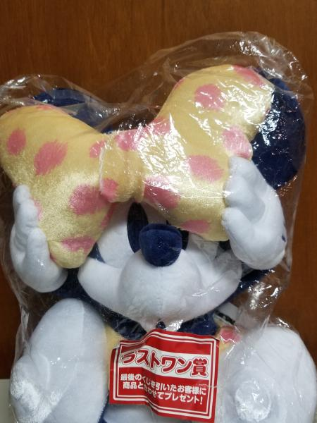 Minnie Mouse Japan exclusive plush