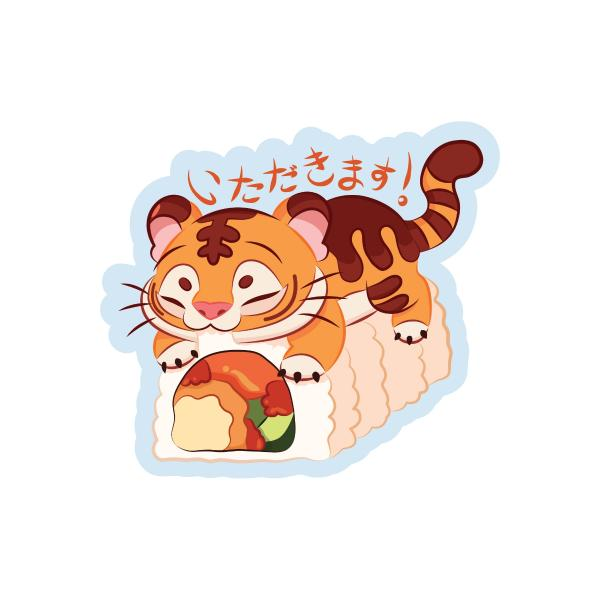 Tiger Roll Itadakimasu Sticker