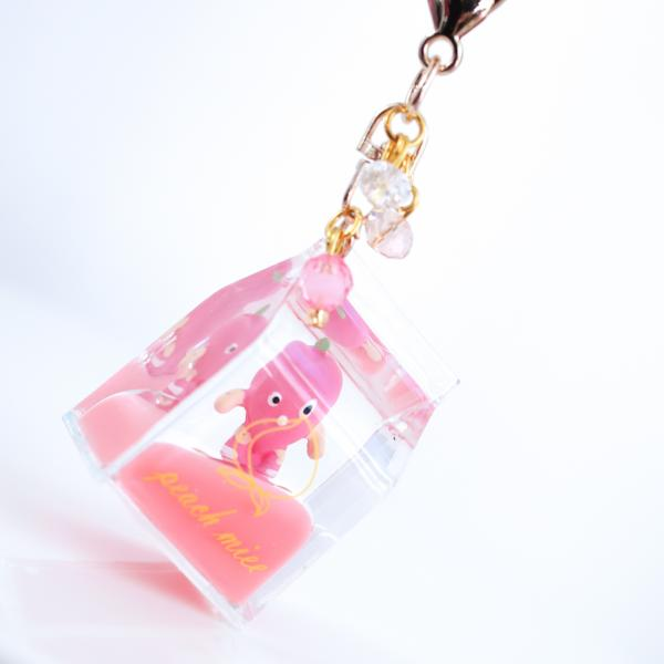Peach Drink Keychain Filled with Real Liquid