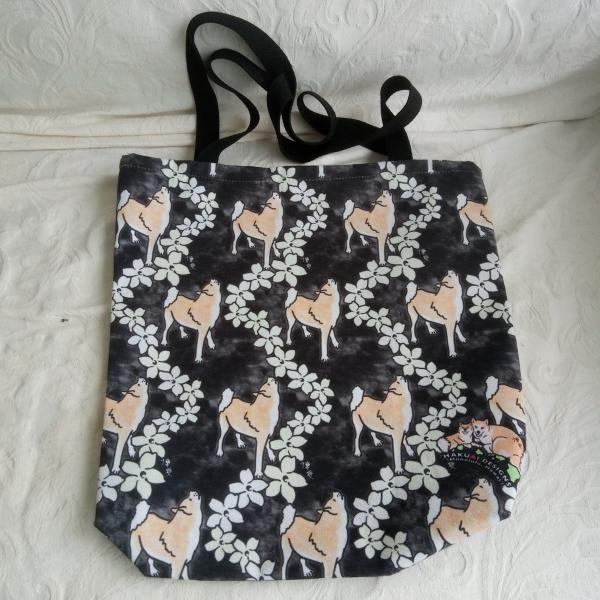 Canvas tote (Boo Howling)