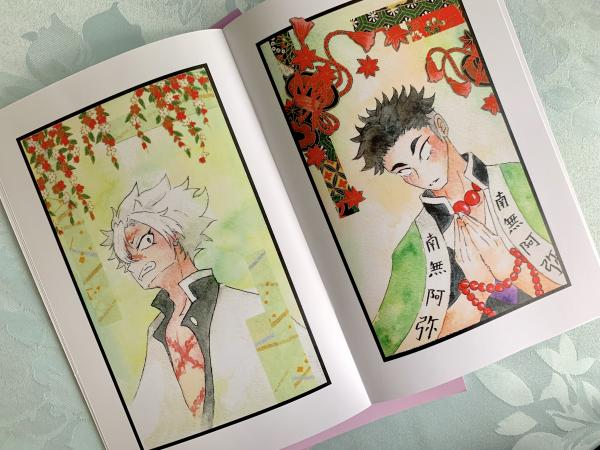 Demon Slayer fanbook Watercolor and Washi Collection picture
