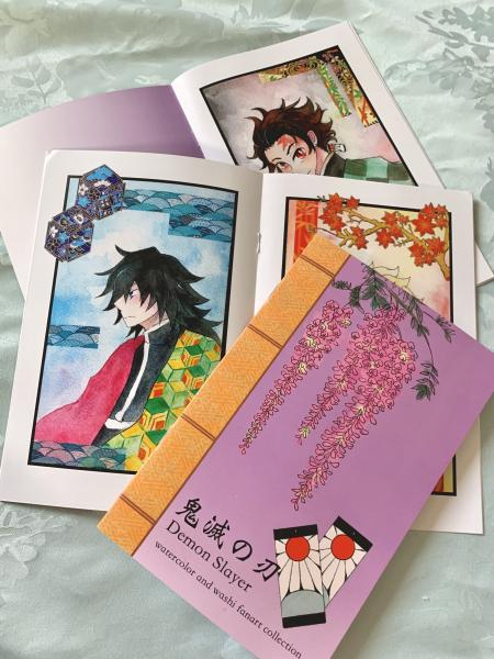 Demon Slayer fanbook Watercolor and Washi Collection