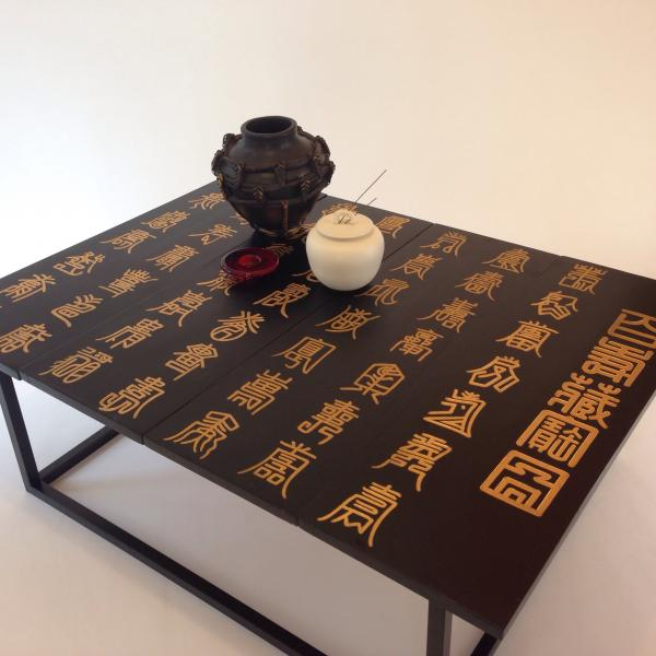 Coffee Table with Chinese Symbols