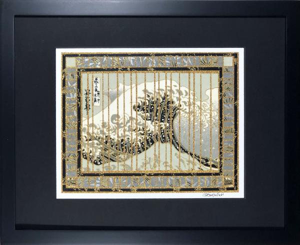 "Just a Wave in Gray - 11""x14"" Framed, Matted Washi Mosaic"