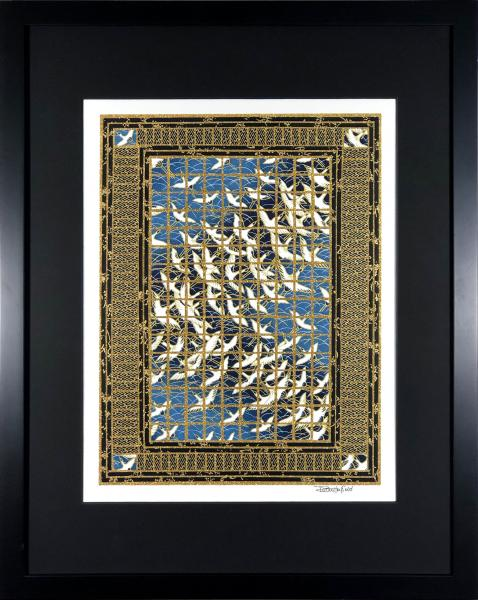 "Prosperity - 14"" x 18"" Framed, Matted Washi Mosaic picture"
