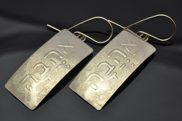14KY gold Ahava earrings