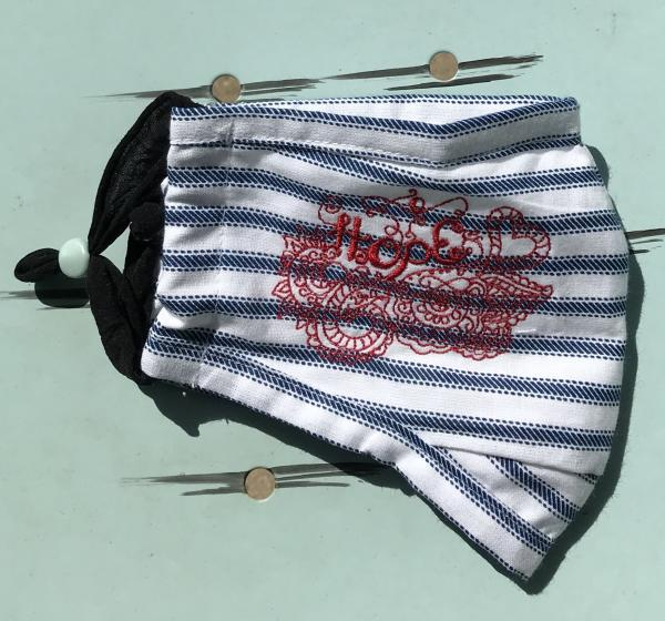 Face Mask - Hope Blue and White stripe with Red Embroidery - 2 Layer Breathable Washable - nose wire included