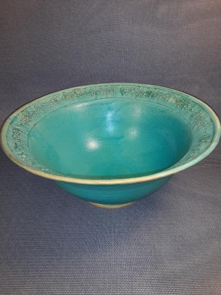 "11 1/4"" Wide Bowl in Deep Aqua"