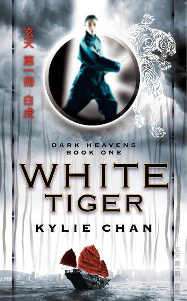 White Tiger Paperback (Personalized)