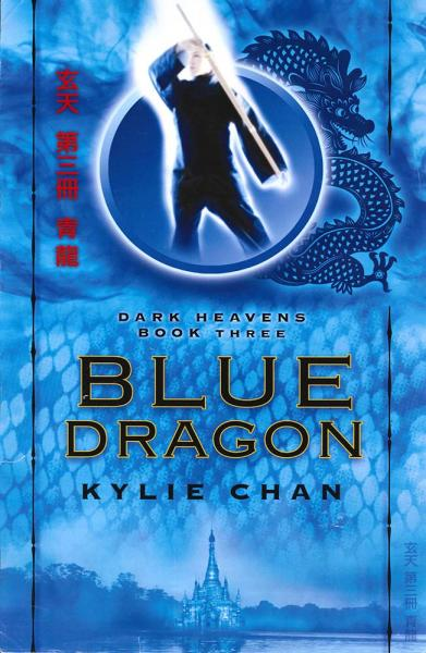 Blue Dragon Paperback (Personalized)