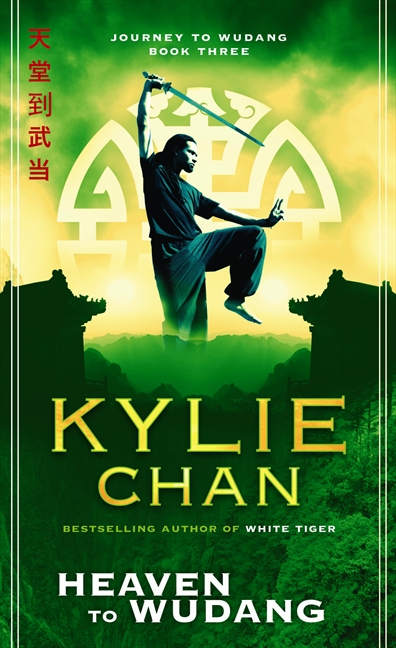 Heaven to Wudang Paperback (Personalized)