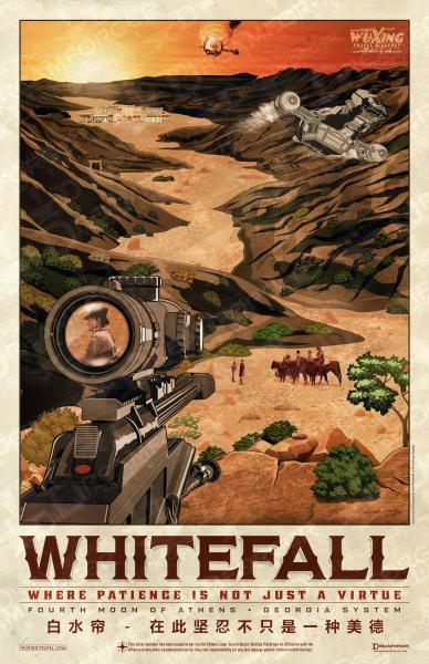 "Firefly Whitefall Travel Poster 11"" x 17"" (WuXing Travel Agency series)"