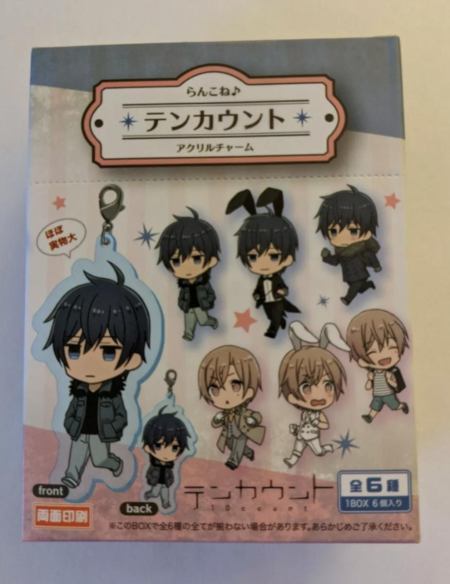 Ten Count - Acrylic Charm Run-conne Limited - Complete Set
