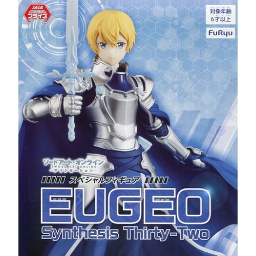 Sword Art Online Eugeo Synthesis Thirty Two 17cm Figure