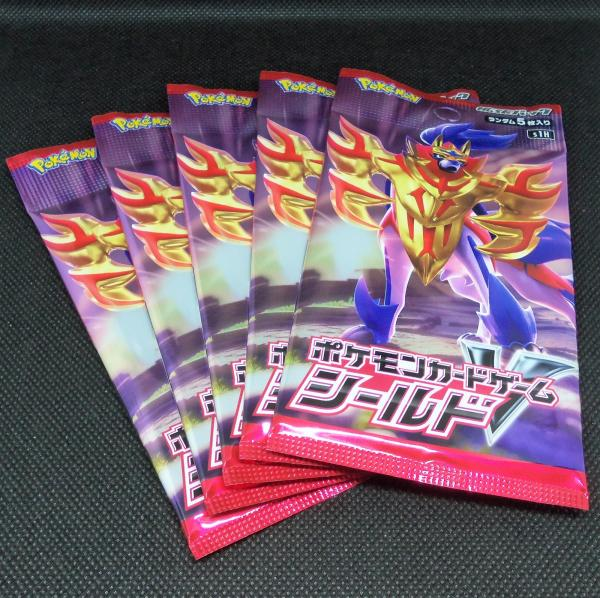 5 Japanese Booster Packs