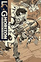 LOG HORIZON Light Novels